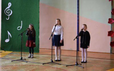"""Szkolny Konkurs Piosenki """"Śpiewać każdy może"""""""